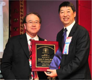 David Pao, MD and David Chang, MD